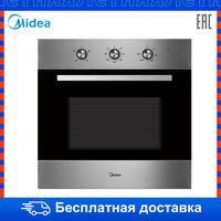 Built in electric oven grill for home and kitchen Major Appliance Midea MO23001GB/MO23001GW/MO23001X
