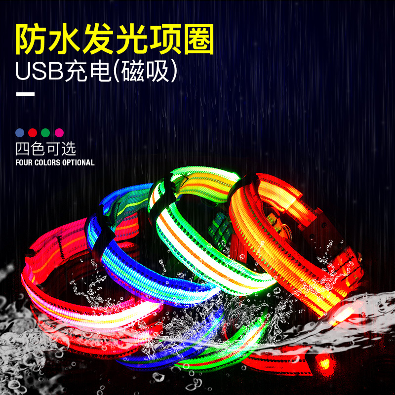 LED Dog Neck Ring Reflective Strip Waterproof Multi-functional Charging Luminous Collar Teddy Golden Retriever Bichon Dog Suppli