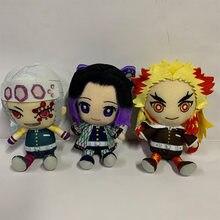 Poupée Demon Slayer Rengoku Kyoujurou Uzui Tengen Kochou Shinobu kimetsu no yaiba, 1 pièce, jouets en peluche, hauteur assise 16cm