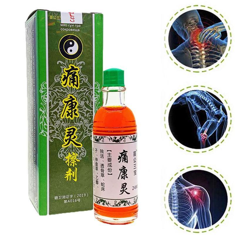 Китайские медицинские травяные средства для облегчения боли в коленях, лечение при артрите, ревматизме, миалгии