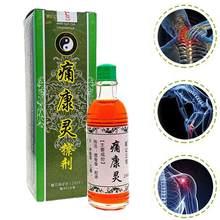 Medicina chinesa erval dor articular pomada no joelho dor nas costas remédio alívio da dor fumaça artrite reumatismo tratamento mialgia
