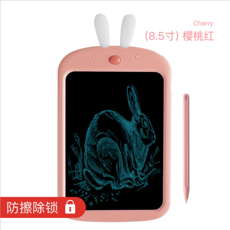 Beiens Children Liquid Crystal Graphics Tablet Non-Magnetic Light Electronic Blackboard Baby Graffiti Painted Writing Board