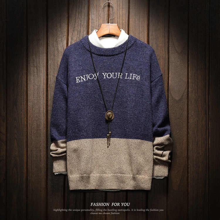 2020 봄 가을 겨울 크리스마스 캐주얼 o-넥 패치 워크 풀오버 스웨터 남자 터틀넥 패션 브랜드 따뜻한 당겨
