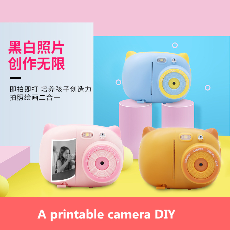 Children's Camera Polaroid HD Pixel Print Camera WiFi Printable DIY Graffiti Christmas Toy Educational Toys Camera With Gift