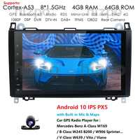hizpo PX5 4G Car Multimedia player Android 10 1 Din GPS Autoradio For Mercedes/Benz/W169 W245 W639 W906 Sprinter