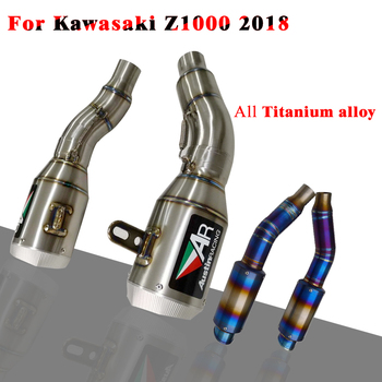 z 1000 For Kawasaki Z1000 2018 18 AR Modified motorcycle exhaust pipe middle pipe All Titanium alloy exhaust two sides muffler