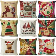 18x18 винтажный Рождественский чехол для дивана, наволочка для подушки из хлопка и льна, рождественский подарок, вечерние, декоративные