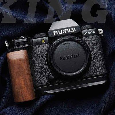 L Typ holz Halterung Stativ-schnellkupplung Basis Grip Griff Für Fujifilm Fuji xs10 x-s10 Digital Kamera Arca-schweizer RSS