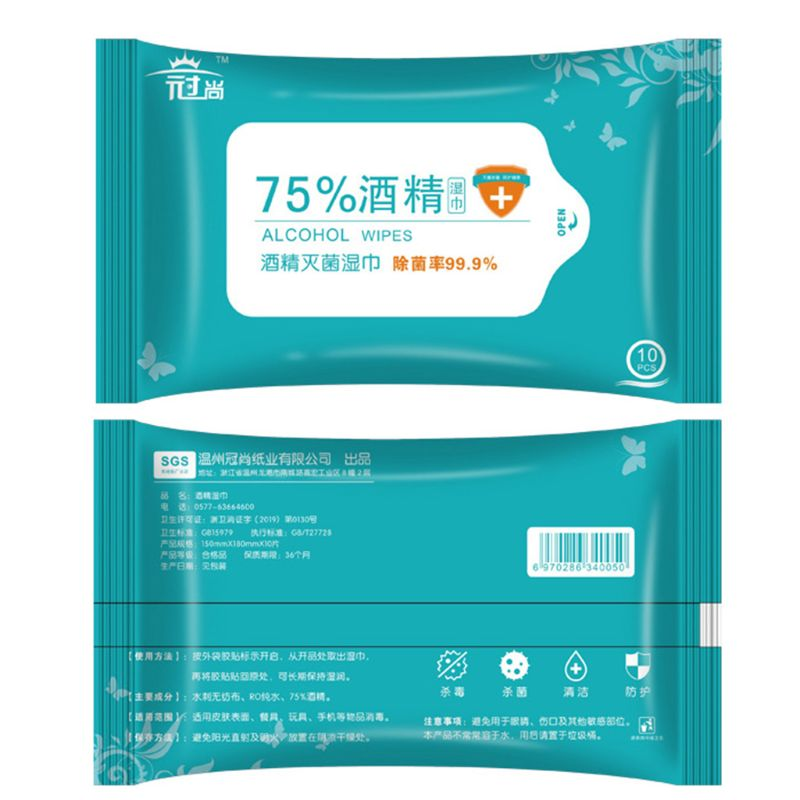 10Pcs/Pack Portable Disinfection 75% Alcohol Wet Wipes Household Disposable Skin Cleansing Sterilization Antiseptic Non-Woven Pa