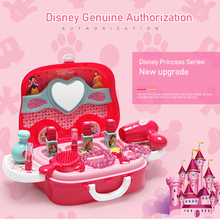 Disney princess toys frozen girls Dressing makeup toy set kids makeupfrozen