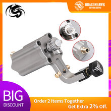 Tattoo Machine Adjustable Stroke Direct Drive Rotary RCA Cord For Supply Accesories