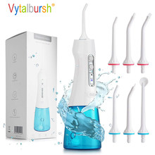 Oral Irrigator USB Rechargeable Water Flosser Jet 300ML Water Tank Travel Portable Dental Water Jet Waterproof Teeth Cleaner