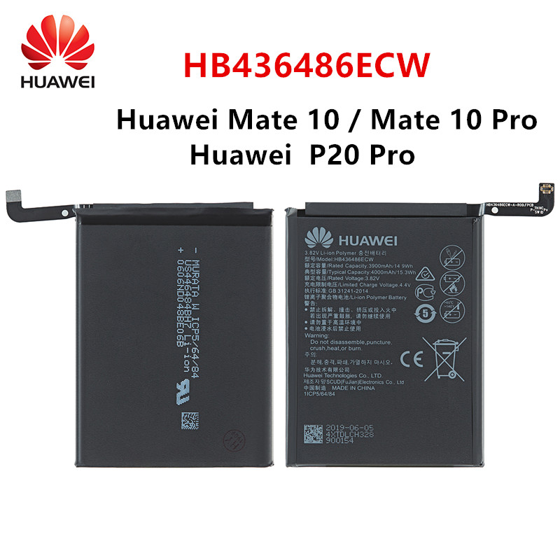 Hua Wei 100% Orginal HB436486ECW 4000mAh Battery For Huawei Mate 10 Mate 10 Pro /P20 Pro AL00 L09 L29 TL00 Replacement Batteries