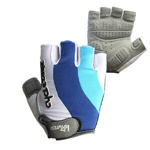 Новая мода, велосипедные противоударные спортивные перчатки с полупальцами, велосипедные гелевые M-XXL из лайкры, дышащие, невидимые, легко т...