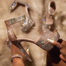 Bling Bling Sandals Crystal Sequined Platform Women Shoes Fo