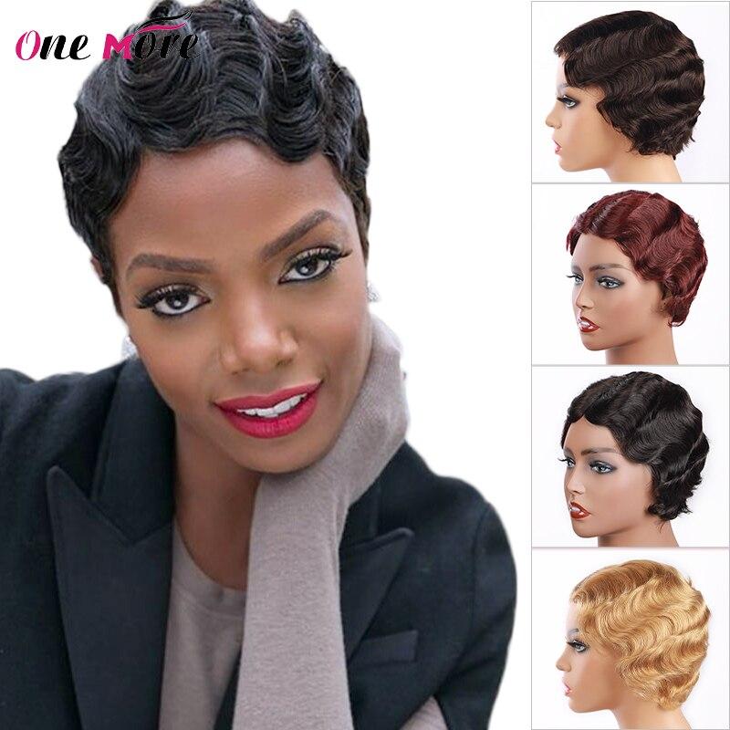 Pixie Cut Wig Short Finger Wave Human Hair Wigs 150% Density Brazilian Remy Full Machine Short Human Hair Wigs For Black Women