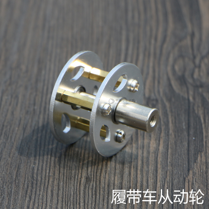 Aluminum Crawler Tank Chassis Smart Trolley DIY Metal Drive Wheel