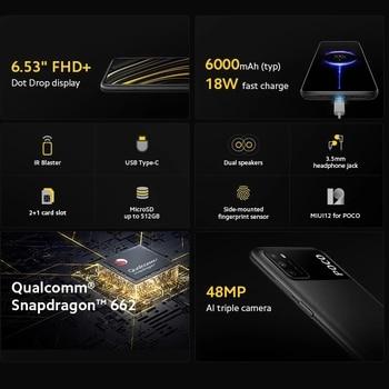 Смартфон глобальная версия POCO M3, 4 Гб, 128 ГБ 3