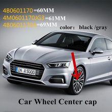 4 шт. 60 мм 61 мм 69 мм Автомобильный Стайлинг черные/Гэри автомобильные аксессуары центральные колпачки для обода автомобиля 4B0601170 4B0601170A 4M0601170J