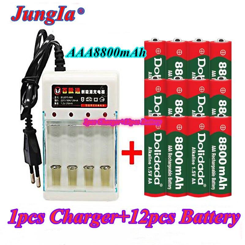 Aaa bateria recarregável 1.5 v 8800 mah, aaa 1.5 v 8800 mah alcalinas drummey + 1 peça 4-carregador de bateria de célula