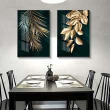 Скандинавский декор холст с золотыми листьями абстрактная живопись