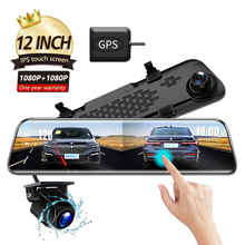 Video-Recorder Car-Dvr-Camera Rearview-Mirror Dash-Cam VVCAR-V17 Driving 12-Inch 1080P
