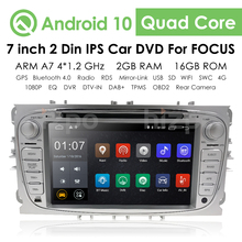 2 Din Dsp Android 10.0 Auto Dvd Multimedia Speler Gps Navi Voor Ford Voor Focus2 Mondeo Galaxy Wifi Audio Radio stereo Head Unit 4G