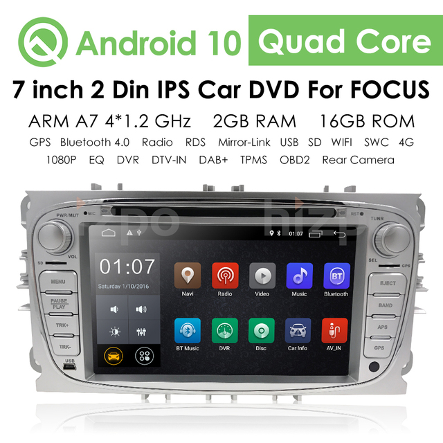 2 din DSP Android 10.0 Car DVD Multimedia Player GPS Navi For Ford For Focus2 Mondeo Galaxy Wifi Audio Radio Stereo Head Unit 4G