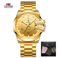Gold Waterproof Relogio Masculino