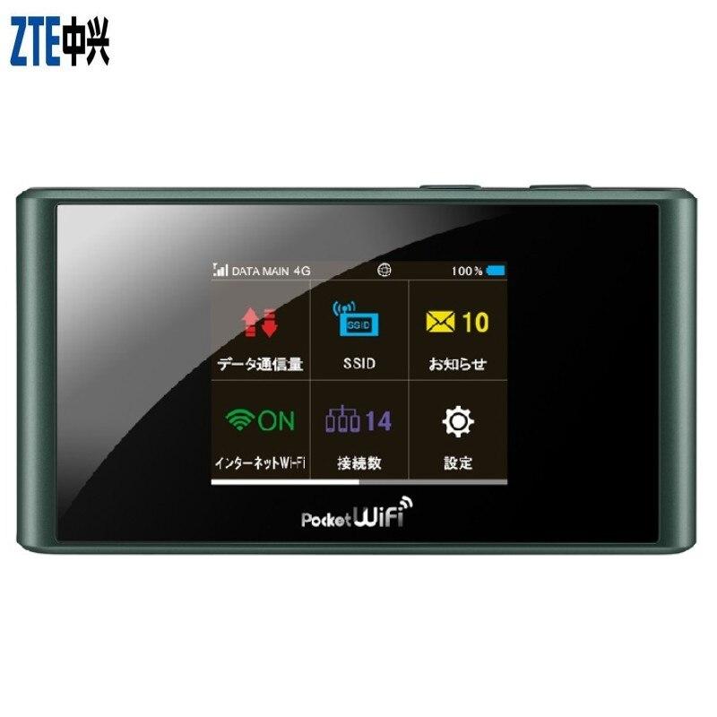Ymobile Pocket WiFi 305ZT