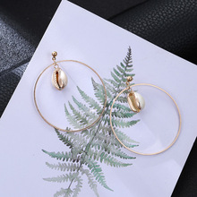 Bohemian Gold Metal Round Big Circle Drop Earrings For Women 2019 Fashion Natural Shell Dangle Earring Ladies Party Jewelry Gift 2019 new jewelry fashion wolf cute cat design party hook earring colorful round drop earrings accessories for women pretty gift