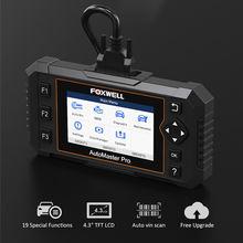 Профессиональный автомобильный диагностический сканер foxwell