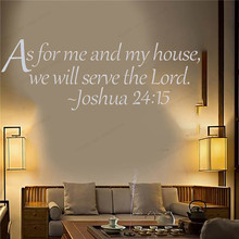 our family founded on truth joined in love kept by god bible verse quote wall sticker inspiration quote decal vinyl home decor Joshua 24:15 As For Me And My House ,We Will Serve The Lord Bible Verse Quote Vinyl Wall Sticker home wall decor art mural JH69