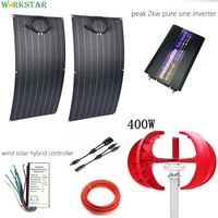 2*ETFE 100W Flexible Solar Panels Modules+400W Wind Generator With 2000w Pure Sine Inverter Wind Solar Hybrid System