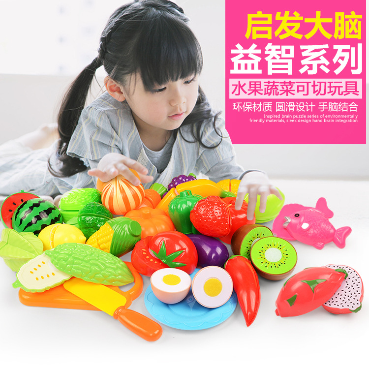 Slicer & Vegetable Fruit Children Kitchen Toy Set Educational Early Childhood Children Play House Toys