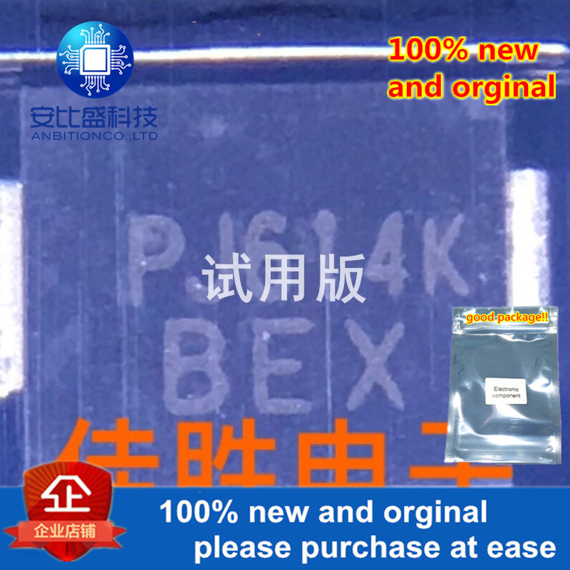 20pcs 100% New And Orginal 1.5SMCJ22CA 22v DO214AB Silk-screen BEX Two-way TVS Protecting Tube In Stock