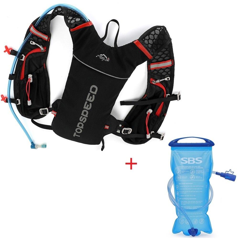 5l 러닝 수화 배낭 2l 워터 가방 여성 조깅 스포츠 배낭 트레일 러닝 마라톤 가방 물 방광