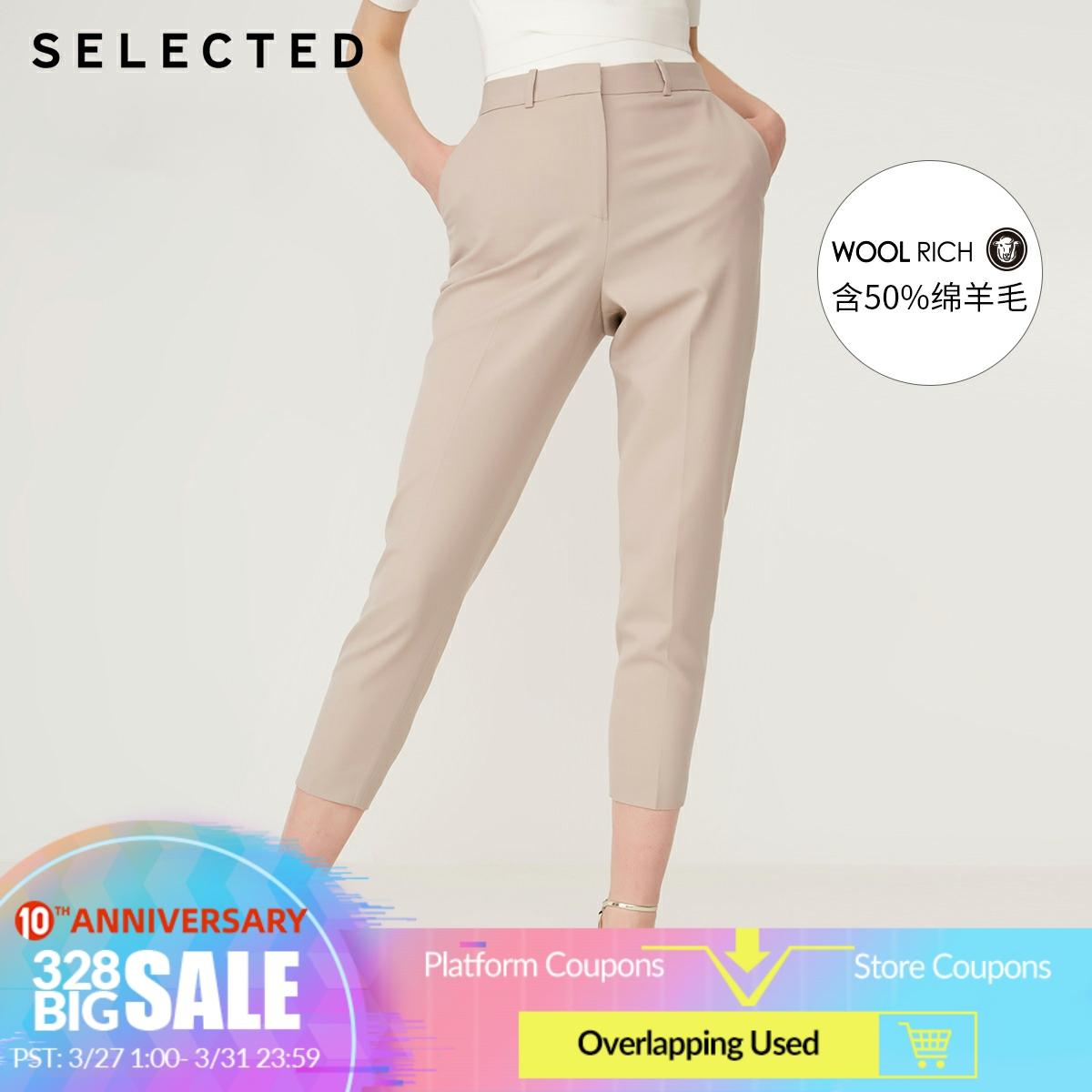 SELECTED Women's Woolen Tapered Crop Business Casual Pants SIG|419118508