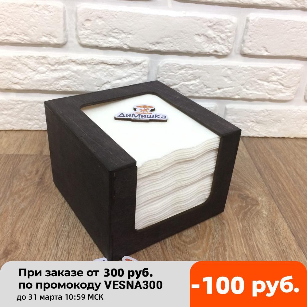 Шикарный футляр для салфеток, контейнер из дерева, домашнее полотенце украшение для стола,бумажный салфетка, диспенсер, коробка|Подставки для зубочисток| | АлиЭкспресс