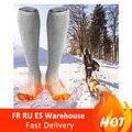 Зимние теплые носки с перезаряжаемым нагревом  моющиеся  с хлопковой подкладкой  впитывающие пот и дышащие для охоты