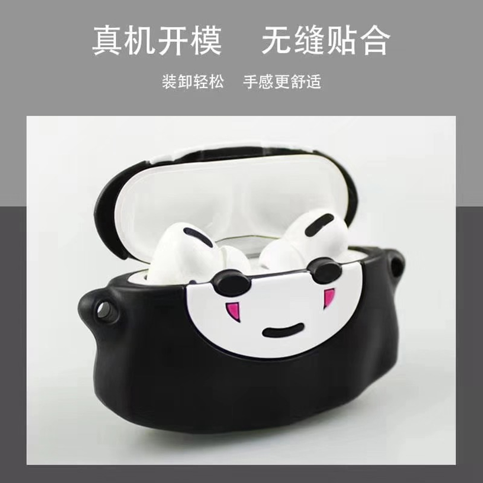 Cartoon Silicone Case for AirPods Pro 182