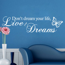 dont dream your life butterfly creative wall decals 8142 Inspirational quotes decorative vinyl stickers Home Decor