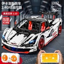 New RC Car App Control 20087 Icarus Supercar Compatible Technic MOC-4562 Building Blocks Bricks Birthday Educational Toys Gifts