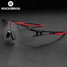 ROCKBROS-gafas fotocromáticas para ciclismo, lentes de sol deportivas para ciclismo de montaña o carretera, 3 colores