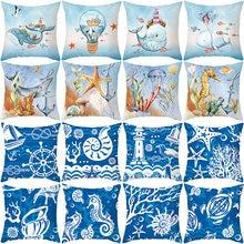 2021 Summer Sea Animal Printed cushion cover 45*45cm pillow covers sofa cushions car Polyester pillowcase home decor covers 0442