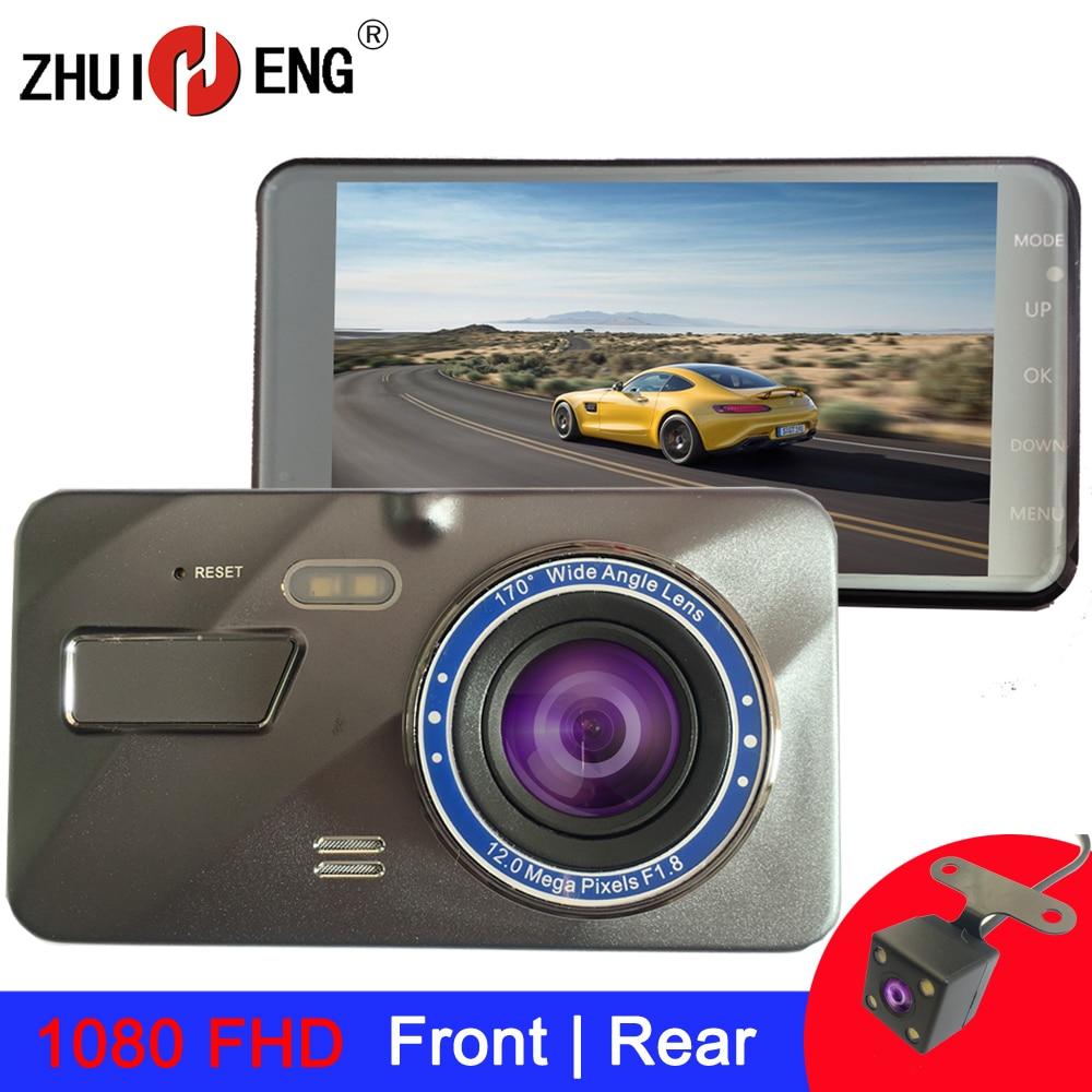 ZHUIHENG 4 дюймовый Dash cam 2.5D Автомобильная камера 1980*1080 FHD видеорегистратор для автомобиля dvr Двойной объектив камера заднего вида вождения Регис...