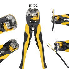 цена на 3 in 1 Multi tool Automatic Adjustable Crimping Tool Cable Wire Stripper Cutter Peeling Pliers H-D2 blue repair diagnostic-tool