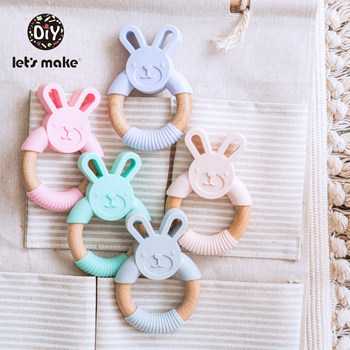 Let's Make Animal Silicone Teether Wooden Rabbit Ring 1PC BPA Free Accessories Teething Toys Food Grade BPA Free Baby Teethers недорого