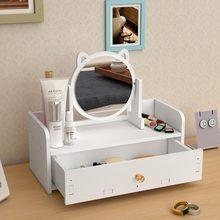 Espejo de maquillaje giratorio de madera para mujer, montaje de instalación, escritorio, tocador, portátil, grande, caja de almacenamiento de cosméticos