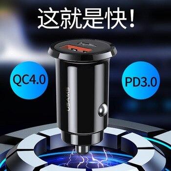 USAMS C12 Qc4. 0 + Pd3. 0 schnelle Lade Auto Ladegerät 30w Super Schnelle Ladung Einer plus Zwei Auto Zigarette Leichter|Reduziergetriebe|Heimwerkerbedarf -